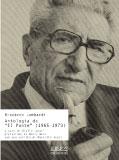 Paolo Bagnoli Il socialismo di Tristano Codignola - copertina_antologia_da_il_ponte